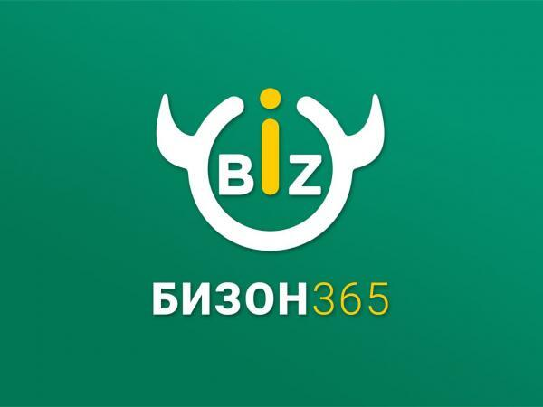 amoCRM – Бизон 365