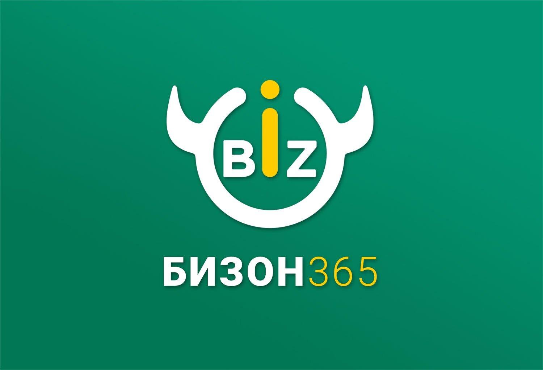 Персональные ссылки [Бизон 365 – amoCRM]